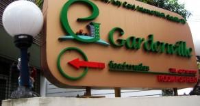 Garden Ville
